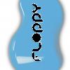 cepillo floppy azul
